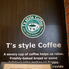 T's style Coffee 那覇新都心店のロゴ