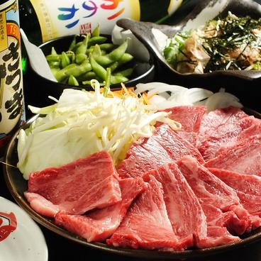偶 船場丼池店のおすすめ料理1