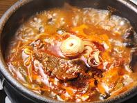 お肉の旨みがとろけたユッケジャンスープ
