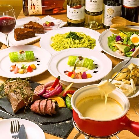 スイス直輸入チーズとカジュアルフレンチが楽しめる、山小屋風一軒家レストラン♪