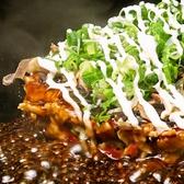 お好み焼き 利休 大宮店のおすすめ料理3