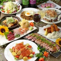 鉄板dining 鉄神 金山店のコース写真