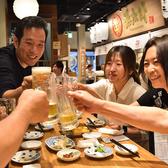 浜松餃子 浜太郎 浜松駅前店の雰囲気2
