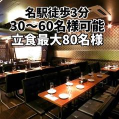 クワン QWAN 名古屋駅店の特集写真