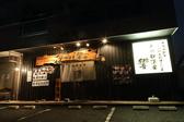 九州麺酒房 響の詳細