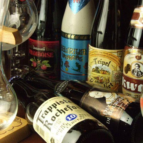 【お気軽プラン】ギネス、ヒューガルデンなどのドラフトビール4種を含む2時間飲み放題付コース