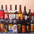 焼酎・日本酒など種類豊富にお酒をご用意しております。