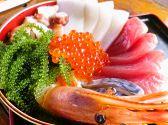 読谷村漁業協同組合 いゆの店 海人食堂 ごはん,レストラン,居酒屋,グルメスポットのグルメ