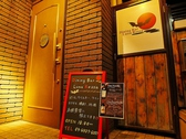 Dining Bar Luna Rossaの雰囲気2