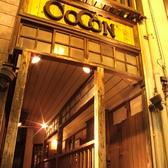COCON ココンの雰囲気2