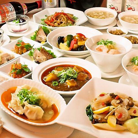 種類豊富なお粥や本格中華を堪能してハッピーに♪ランチ・カフェ・宴会も◎
