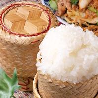 タイの餅米☆香りがいぃ♪