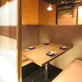 楽蔵 RAKUZO 岡山本町店の雰囲気2