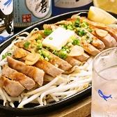 いもたろう 五反田店のおすすめ料理2