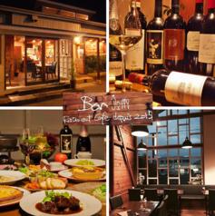 レストラン&カフェ ボン Restaurant&Cafe Bonの写真