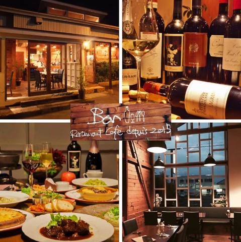 心とお腹が満たされる一軒家レストラン。気軽に本格洋食やフレンチ、イタリアンを。