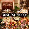 ミート&チーズ YOKUBALU ヨクバル 静岡駅店