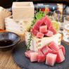 活〆鮮魚と旨い酒 個室居酒屋 町田官兵衛 町田駅前店のおすすめポイント2