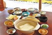 湯豆腐 嵯峨野のおすすめ料理2