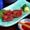 寿司 まんぼうのおすすめポイント2