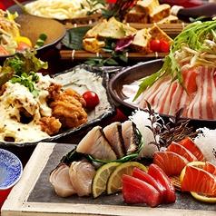 天空の囲 浜松町・大門店のおすすめ料理1