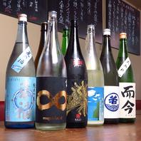ビギナーから通までご満足いただける日本酒ラインナップ