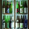 名物の日本酒バイキングは冷蔵庫の中から自身で注いていただくスタイル♪