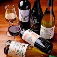 ワインも常備20種以上!プレミアム飲み放題で12種OK