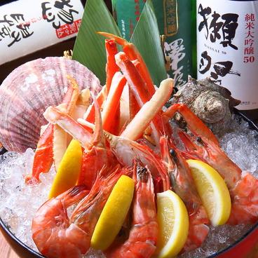 さかなや道場 東武宇都宮店のおすすめ料理1