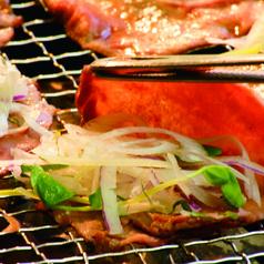 焼肉 蔵 金沢伏見台店のおすすめ料理1