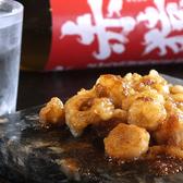 昭和 笹貫のおすすめ料理2