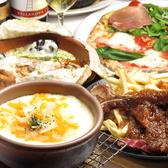 チーズカフェ cheese cafeのおすすめ料理2