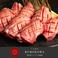 黒毛和牛&麻布牛タン専門 くろかわ 横浜本店の画像