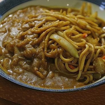 呑ませ亭のおすすめ料理1