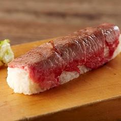 料理メニュー写真前沢牛棒寿司