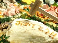 誕生日・記念日メッセージ付鯛の塩釜がオススメ