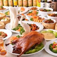 ◆土曜日限定◆食べ放題&飲み放題コース