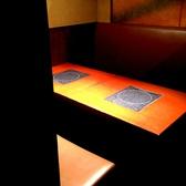 6名様用のテーブル完全個室。