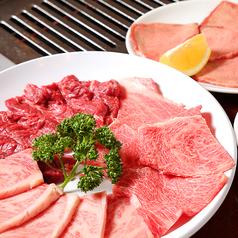 焼肉 大吉 鶴橋店のコース写真