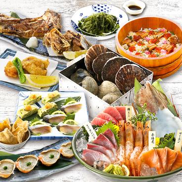 磯丸水産 門前仲町店のおすすめ料理1