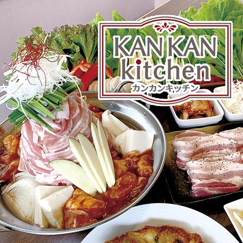 KANKAN kitchen(かんかんきっちん)