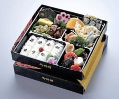 富士割烹の写真