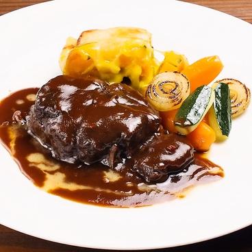 アンシャンテ 渋谷のおすすめ料理1