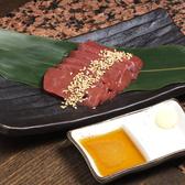 炭火焼肉酒房 青とうがらし 大和店のおすすめ料理2