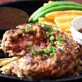 Hamburgsteak CALIFORNIA カリフォルニア ヨドバシ博多店のおすすめ料理3