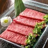 場外焼肉 榮登庵のおすすめ料理2