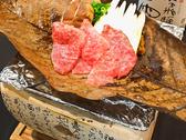 赤い鳥 JR岐阜駅店のおすすめ料理2