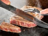 鉄板焼きダイニング 絆のおすすめ料理3