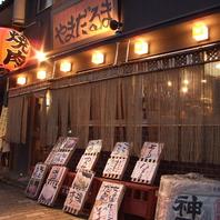 京都駅前の焼肉酒場