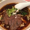 料理メニュー写真台湾牛肉麺(ニュウロウメン)